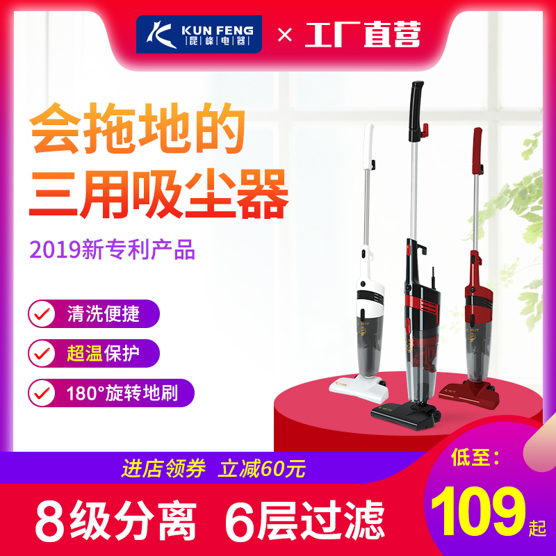 Kunfeng electric vacuum cleaner household small hand-held strong anti mite carpet type high-power vacuum cleaner