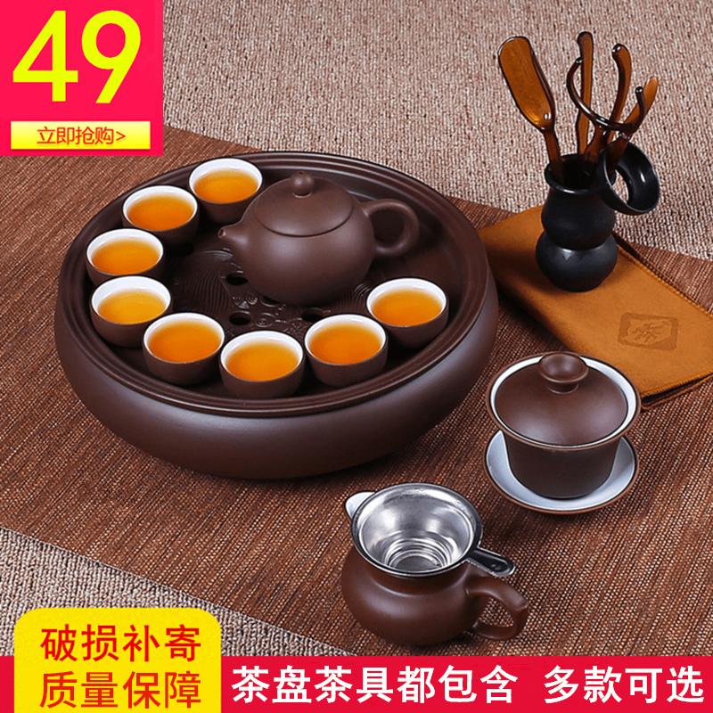 Чашки / Керамические чайники Артикул 574082144525