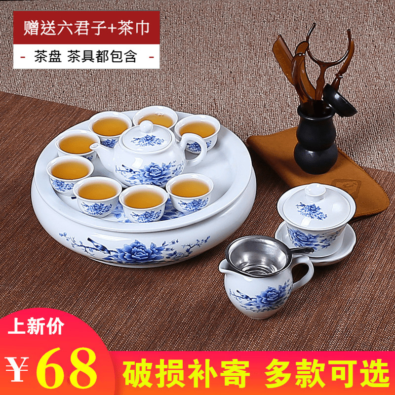 Чашки / Керамические чайники Артикул 575724391692