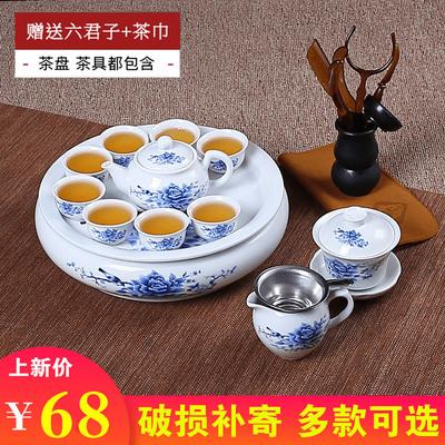茶具套装潮汕功夫茶具小型泡茶家用白瓷茶壶茶杯现代简约陶瓷茶盘