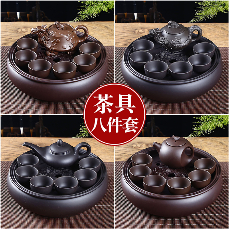 Чашки / Керамические чайники Артикул 618342047582
