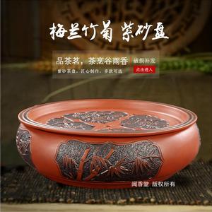 家用茶盘紫砂茶具茶海茶台现代简约储水式功夫茶具圆形小型茶托盘