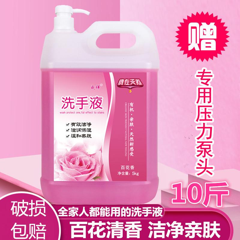 抗菌剤を詰め換えて保湿します。手洗液大樽に10斤を詰めて殺菌消毒します。