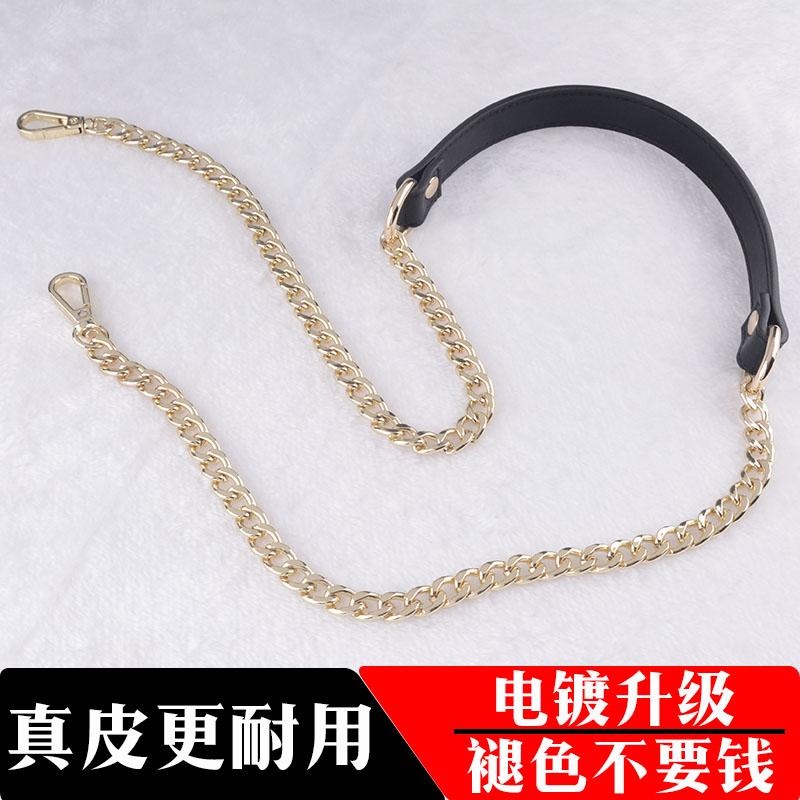 真皮包帶子金屬鏈條女包包鏈條配件包包鏈子斜挎單肩減壓鐵鏈肩帶
