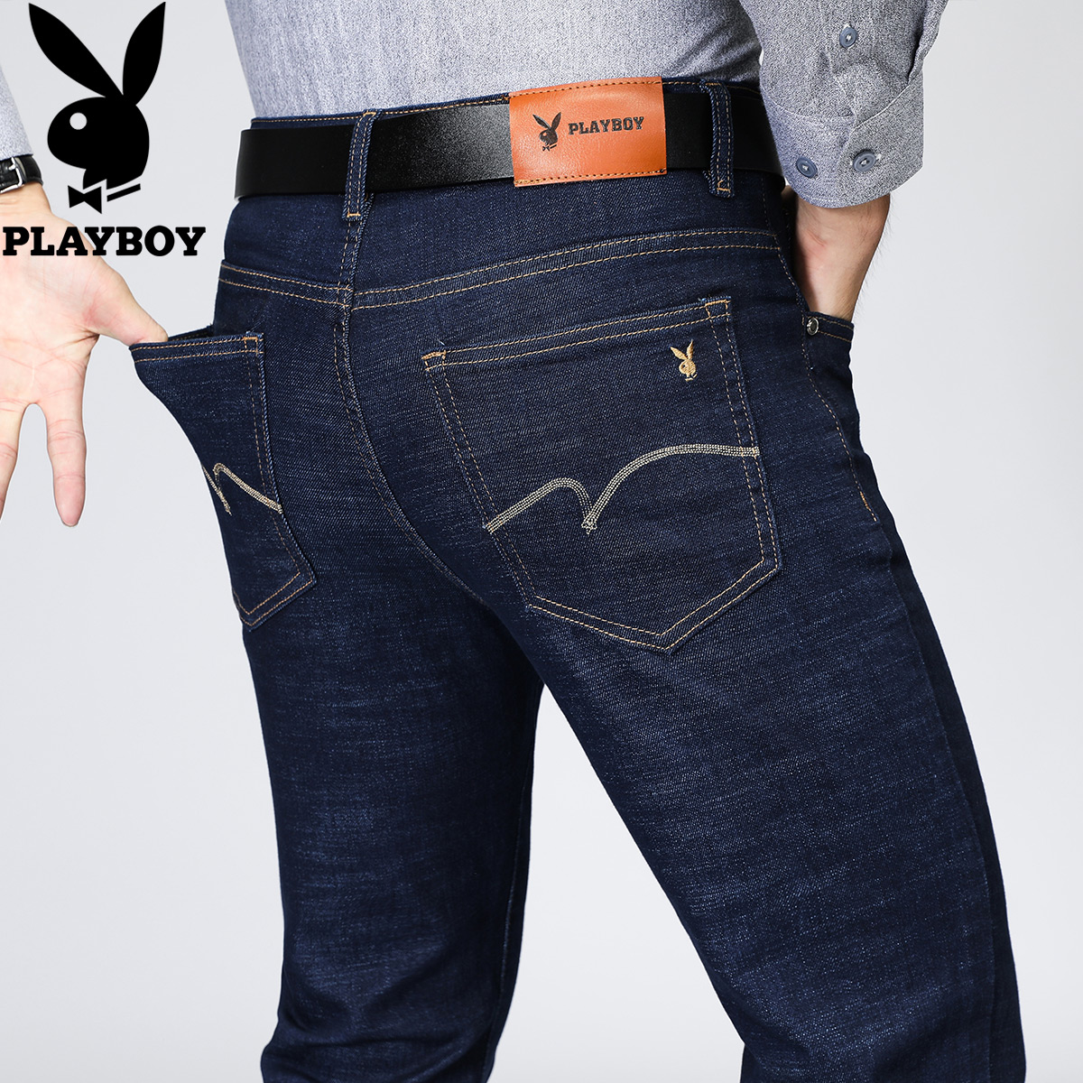 Playboy jeans men's loose straight casual men's pants elastic fit spring all-around water wash pants