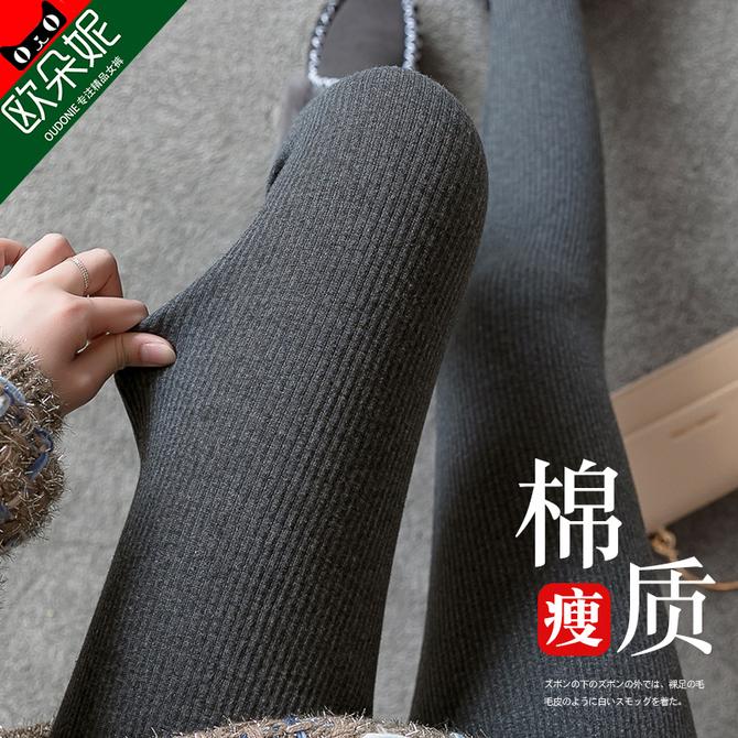 螺纹竖条纹九分裤 女外穿2020新 秋冬加厚 棉裤 款 显瘦黑色 加绒打底裤