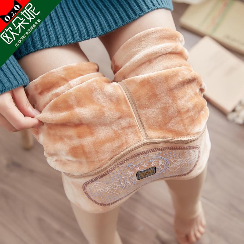 冬季量子磁疗暖宫打底裤女外穿肤色光腿裤加绒加厚保暖踩脚一体裤