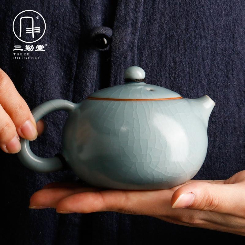 三勤堂 汝窑西施壶倒把茶壶家用大号单壶景德镇陶瓷冲茶泡茶壶