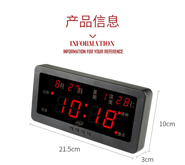 (用1元券)台式led夜光发光桌面多功能小闹钟
