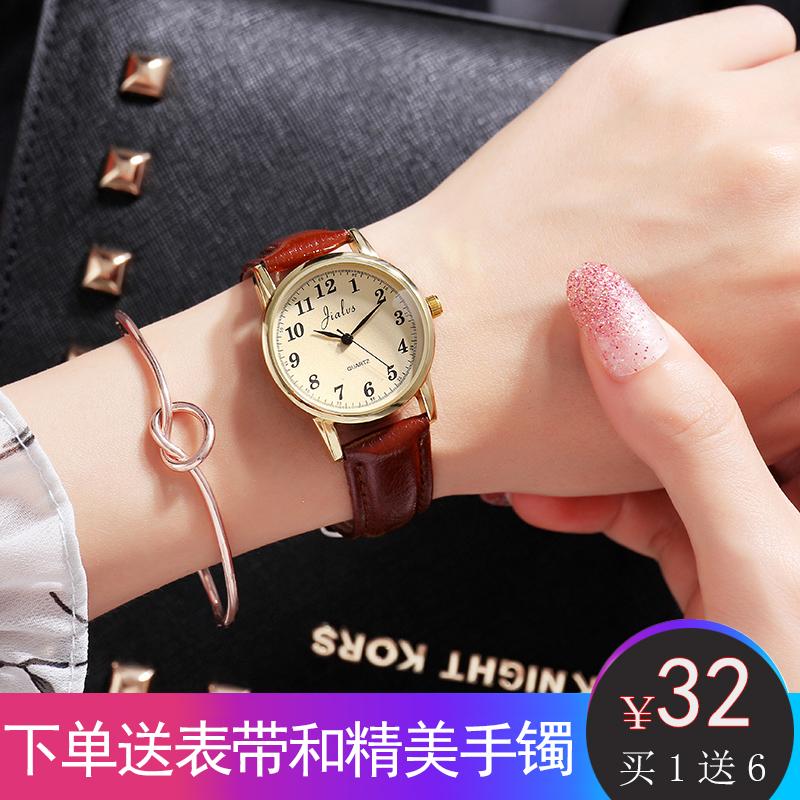 2020新款韩版简约气质ins风女学生时尚防水夜光情侣手表一对男表图片