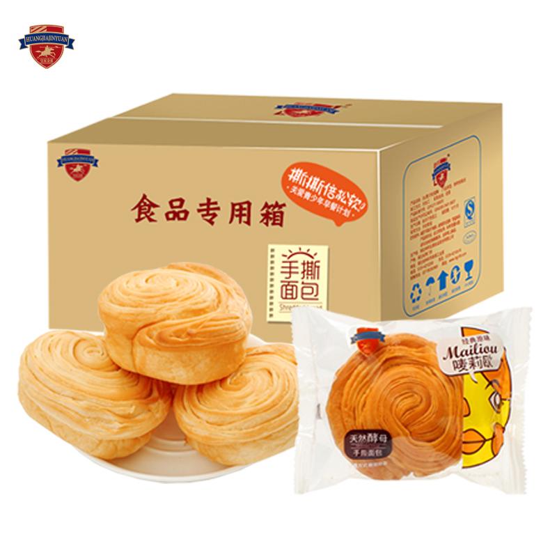 皇家金源手撕1000g一箱糕点面包15.90元包邮