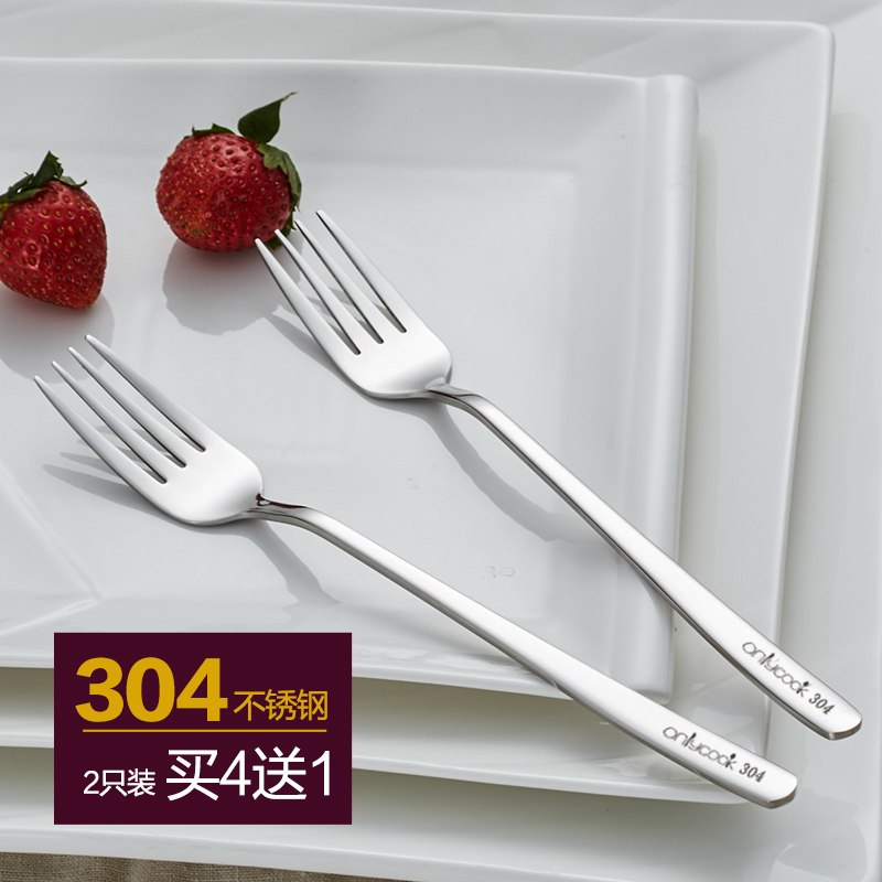onlycook长柄304不锈钢叉子餐叉西餐主餐叉水果沙拉牛排叉便携2支