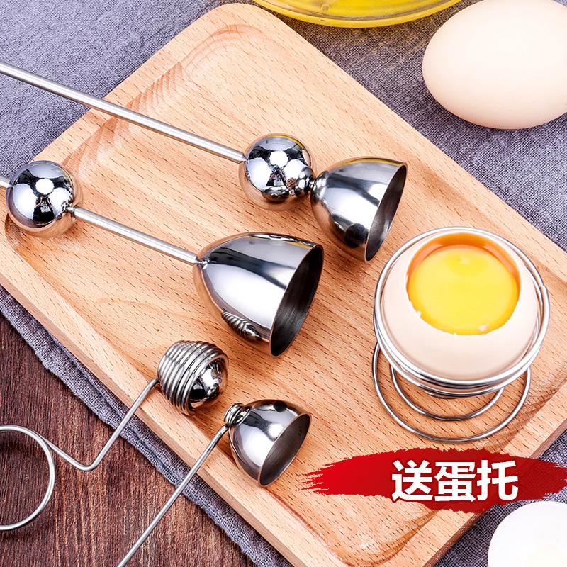 Небольшая партия путь 304 нержавеющей стали яйца открыто оболочка устройство вырезать кожа яйцо клейкий яйцо утка яйцо отверстия стучать яйцо ножницы яйцо артефакт