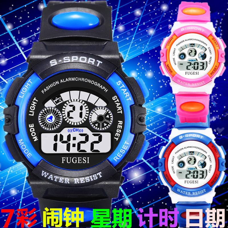 兒童青少年手錶男孩女孩中小學生手錶生活防水鬧鐘夜光運動電子錶
