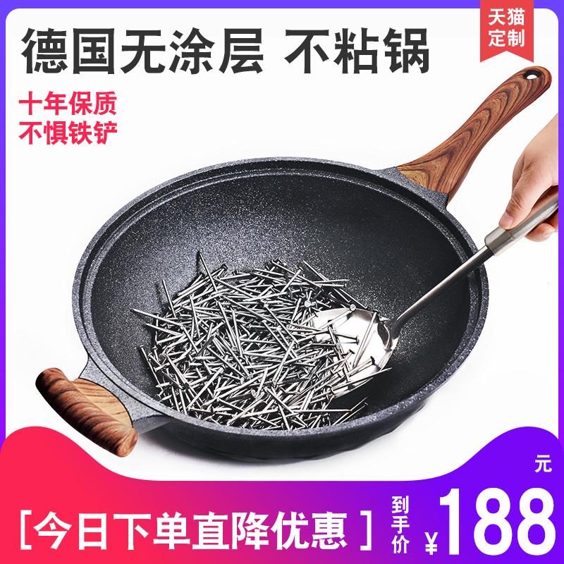 麦饭石不粘锅炒锅家用无涂层平底锅无油烟炒菜锅电磁炉燃气灶适用