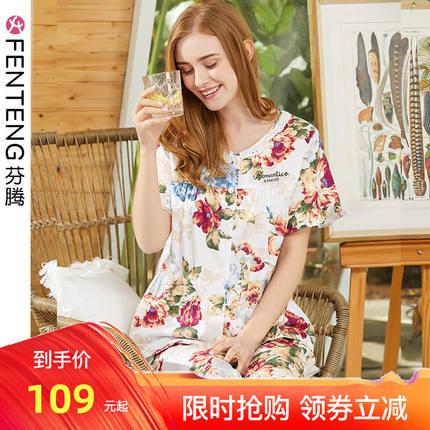 芬腾睡衣女式夏季2019新款棉绸短袖七分中裤夏薄款大码家居服套装