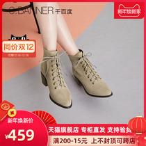 秋冬新款女鞋时尚百搭粗跟骑士靴系带绒面复古中跟短靴2020千百度