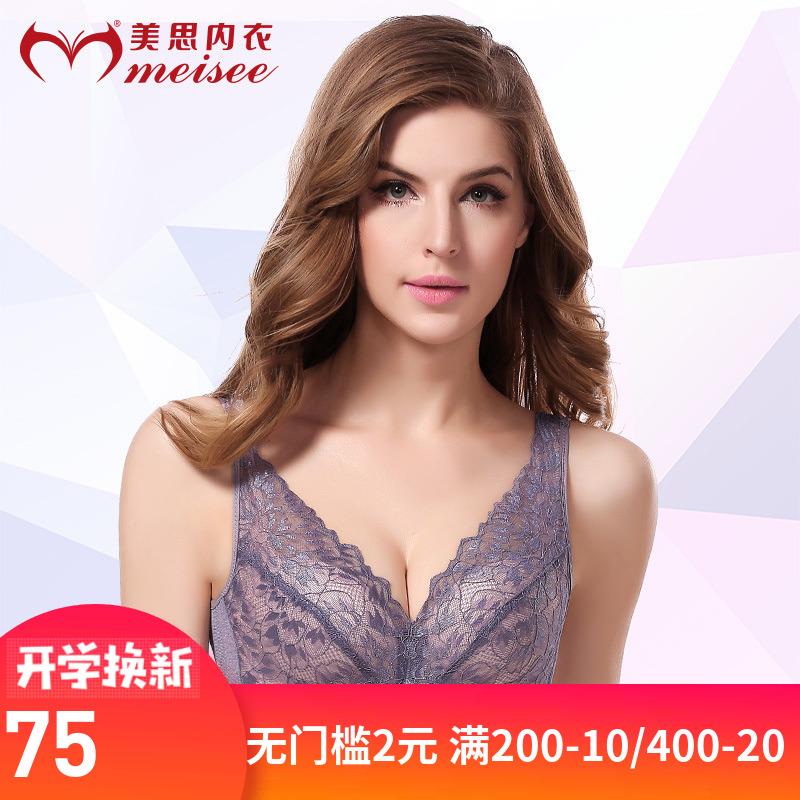 内衣0451