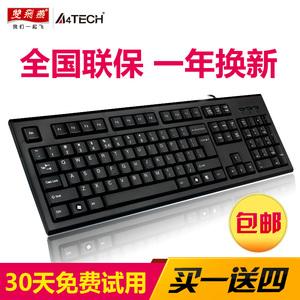 双飞燕有线键盘台式机电脑键盘笔记本有线键盘办公家用游戏键盘静音键盘电脑外接键盘USB家用有线健盘KR-85