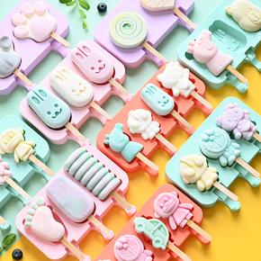 雪糕模具家用儿童硅胶自制做冰棒冰棍冰淇淋冰糕蛋糕diy模具套装