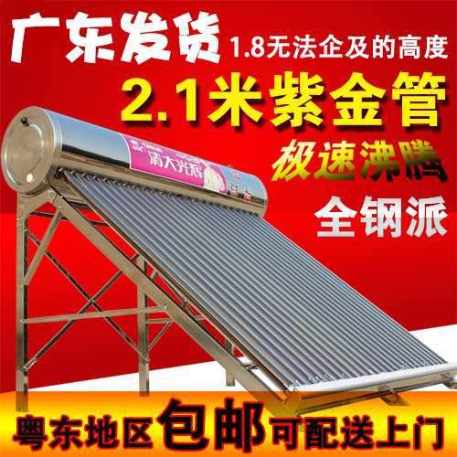 Водонагреватели на солнечных батареях Артикул 35899216941