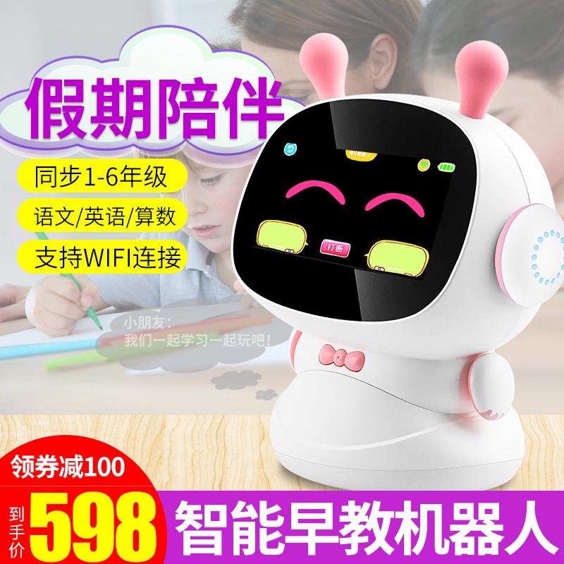 ?智能教育�C器人�Z音�υ�高科技家庭�W��和�早教�C卡通玩具男女孩子�Z音�b控跳舞�C器人�|摸屏WIFI版0-12�q