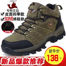 Зимние ботинки Бык верблюд мужская обувь