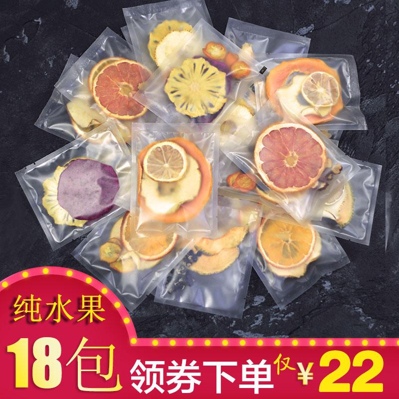 Нетто красный чистый ручная работа Фруктовый ломтик новый Свежие фрукты, пропитанные водой, чтобы выпить холодные пузырьки фруктовых и фруктовых напитков, фруктовый чай в коробке