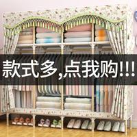 实木衣柜简易布衣柜家用单双人收纳儿童衣橱组装布艺出租房用柜子