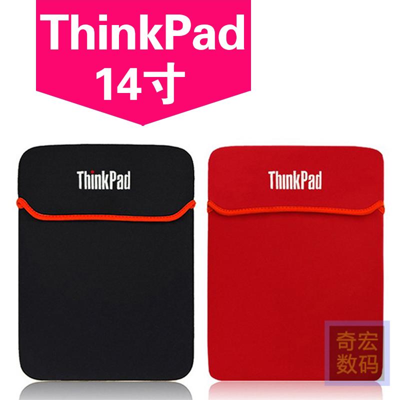 聯想ThinkPad E480 14英寸輕薄筆記本電腦內膽包防水防震保護套袋