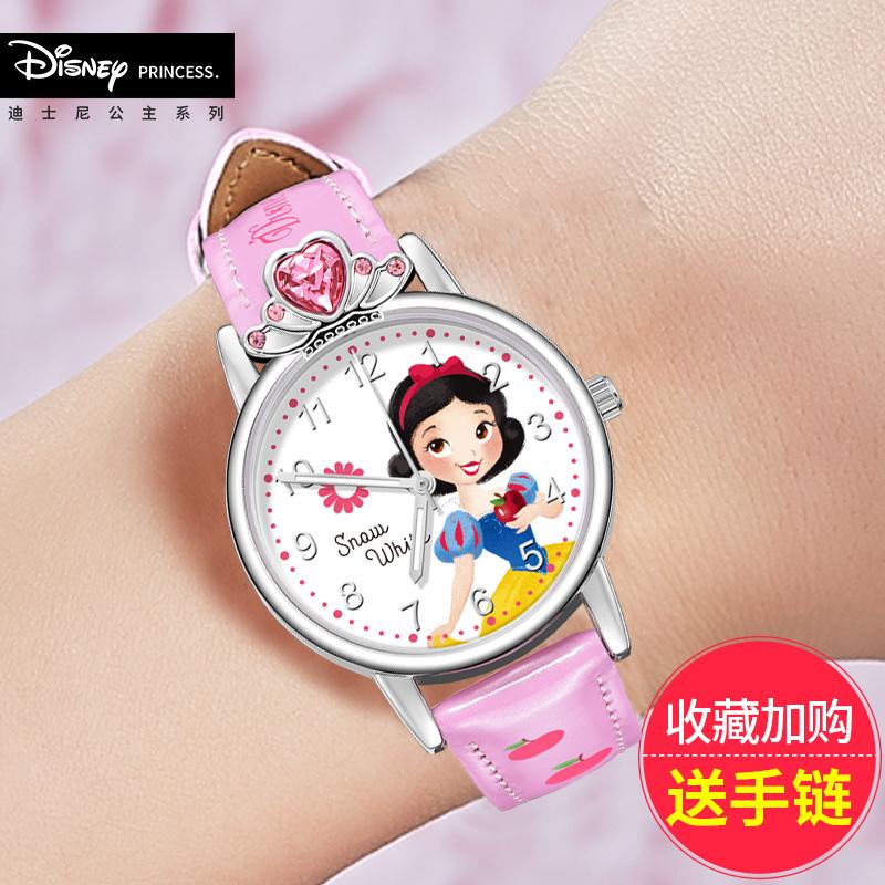 迪士尼儿童手表女孩防水可爱小学生卡通白雪公主小孩女童手表
