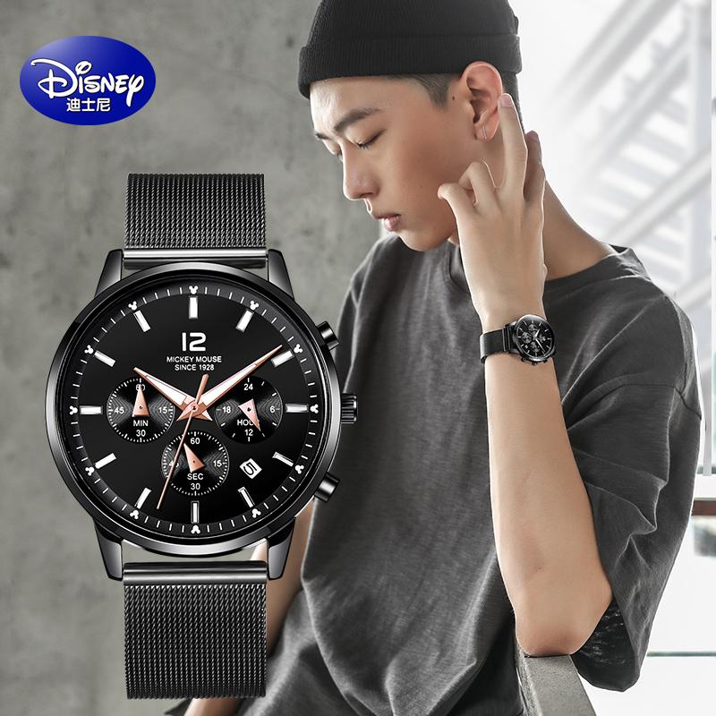 迪士尼中学生手表男学生潮流款男士男孩青少年初高中生2021年新款