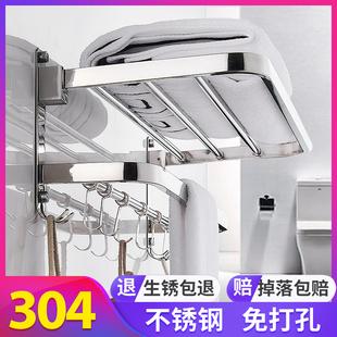 卫生间置物架壁挂式浴室挂钩放衣服的架子免打孔毛巾架304不锈钢