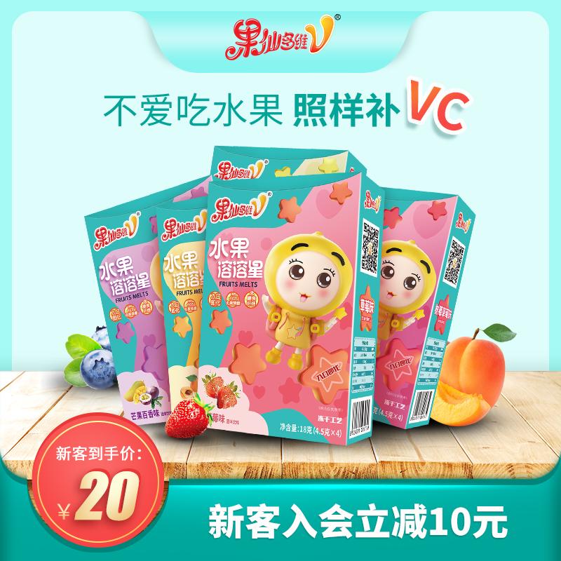 果仙多维水果儿童零食18g5溶溶星豆