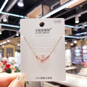 每日惊喜925纯银戒指款天使项链气质网红款送女友生日礼物包邮
