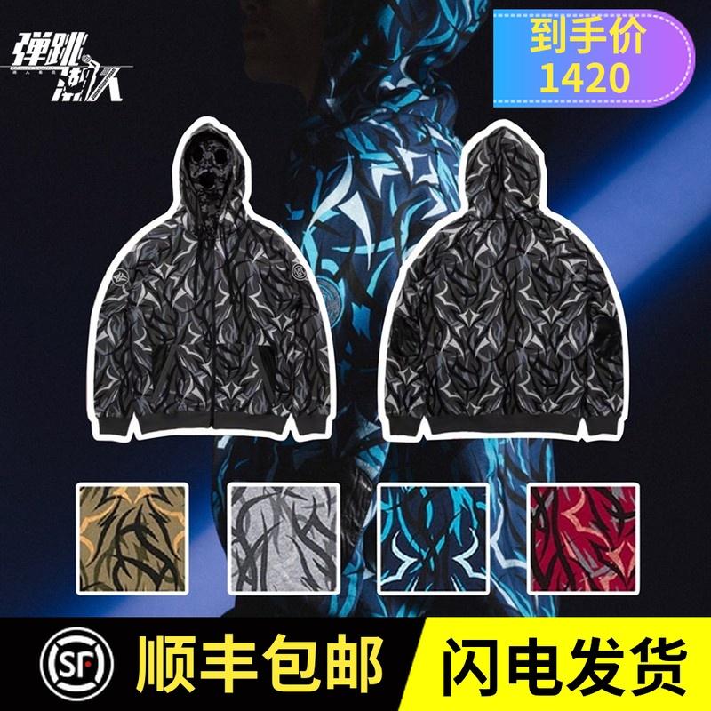 【現貨】Clot x Alienegra 上海限定荊棘拉鏈連帽衫外套 陳冠希潮
