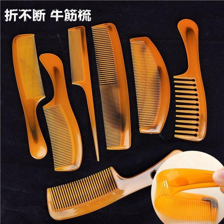 塑料牛筋梳子不断不掉齿梳子桃木梳子防静电顺发保健牛角梳按摩梳