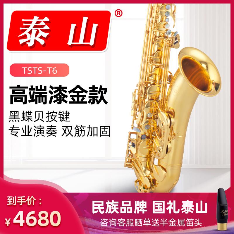 Саксофоны Артикул 521628036993