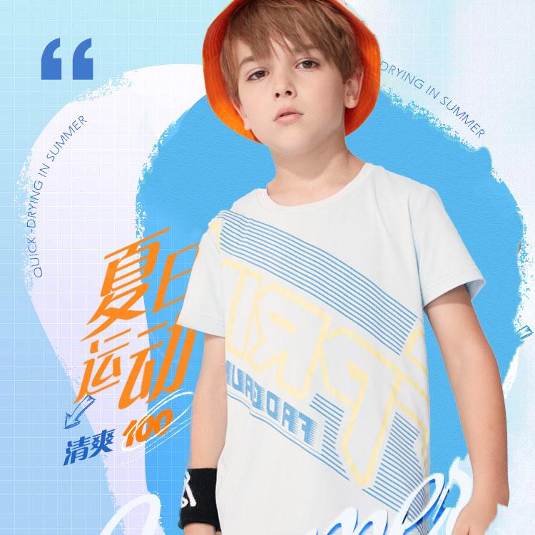 青蛙皇子儿童短袖t恤