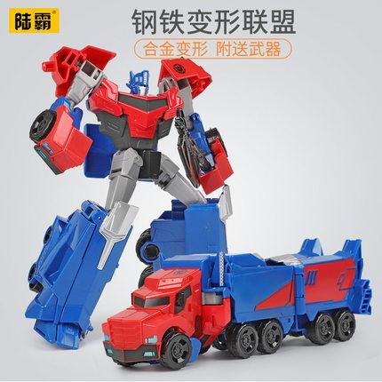 合金版变形玩具金刚大黄蜂擎天之柱儿童玩具男孩变形机器人汽车人
