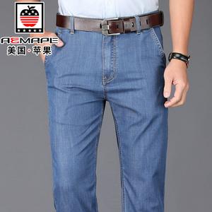 领10元券购买AEMAPE苹果夏季超薄款冰丝男士牛仔裤男长裤直筒宽松休闲商务浅色