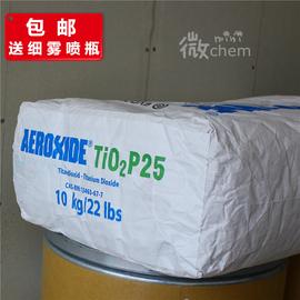 包邮进口正品德固赛P25气相纳米二氧化钛光触媒除甲醛TiO2 可开票图片