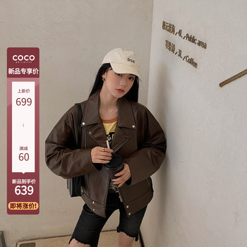 coco limited爱不腻的复古风皮夹克
