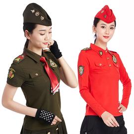 森林骑士水兵舞服装女长短袖夏季2020新款演出服广场舞上衣男三步