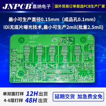 PCB Printed Circuit Board Making PCB Printed Circuit Board Processing