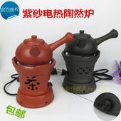 紫砂陶瓷迷你电陶炉美祺家用泡茶烧水煮水茶壶电热茶炉功夫茶具套