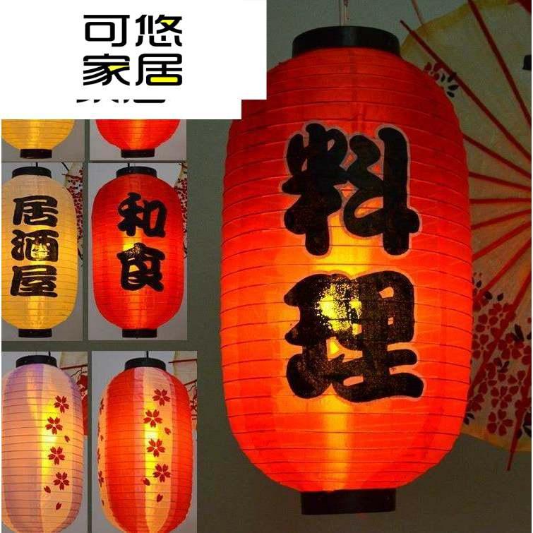 日式小灯笼装饰 宿舍寿司日韩料理刺身灯笼户外防水装饰广告灯