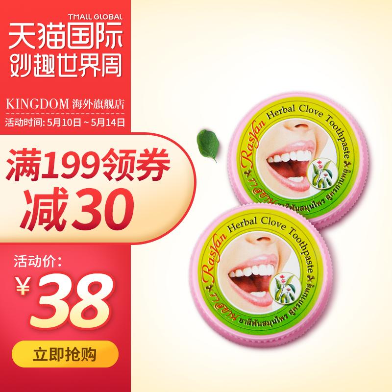 2 коробка 】 таиланд Rasyan мыть зуб порошок 25g беление зубная паста идти зуб рассол дым рассол желтый зуб кроме рот вонючий черный зуб ^