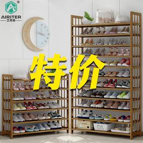门口家用经济型防尘收纳神器鞋架子