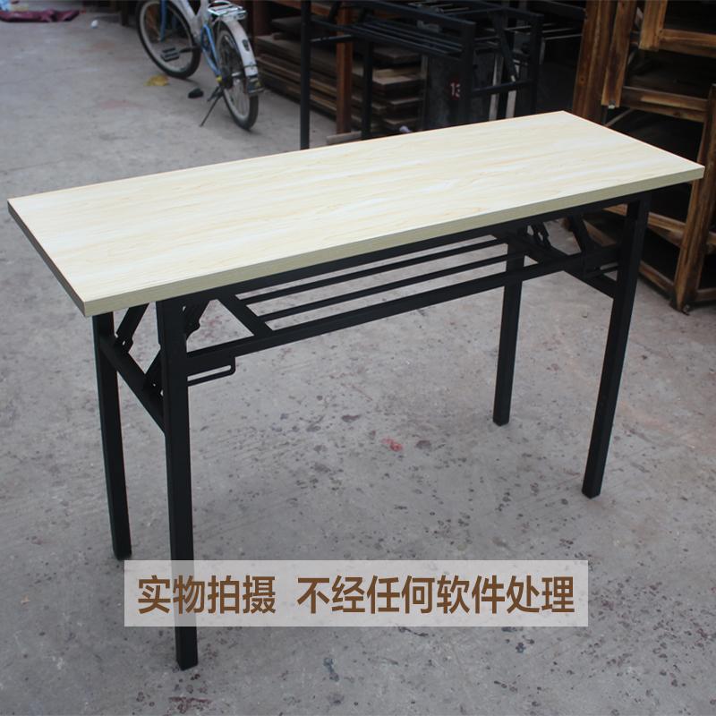 长方形折叠桌培训桌子摆摊桌子餐桌学习桌电脑桌美甲桌家用桌子,可领取3元天猫优惠券